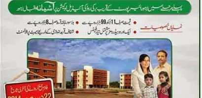 Ashiana Iqbal Housing Scheme Lahore Application Form Download