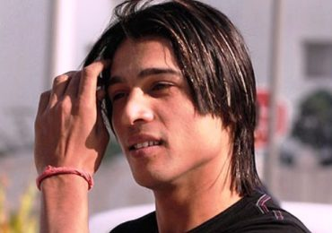 Life career ban Petition on Muhammad Amir in SHC