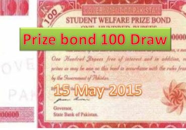 Rs. 100 Prize bond Faisalabad Draw Result List 15th May 2015