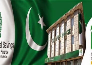 Prize Bond RS 750 Draw Full List of Quetta 15 July 2015