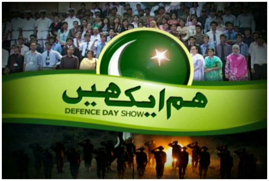 Pakistan Defence Day 6th September 2015 HD Wallpapers