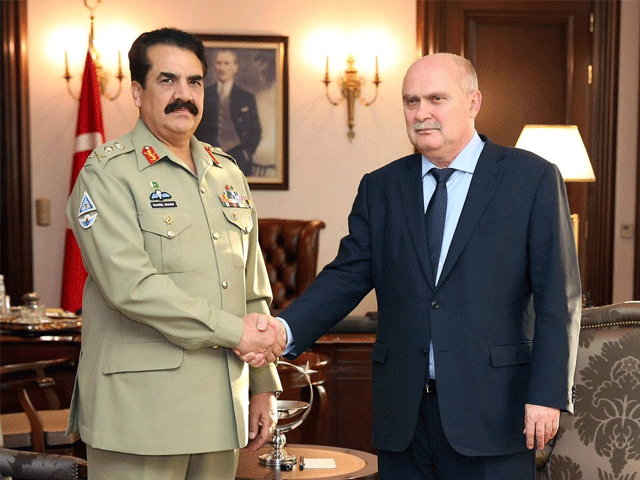 Army Chief Meets Turkish Foreign Minister