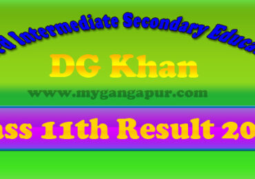BISE DG Khan Board FA- FSc 11th Class Result 2015