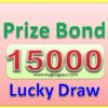 Rs 15000 Prize Bond Lahore Draw full List Result 03 April 2017