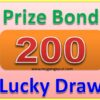 Karachi Rs. 200 Prize bond Draw result list 15th June 2017 online