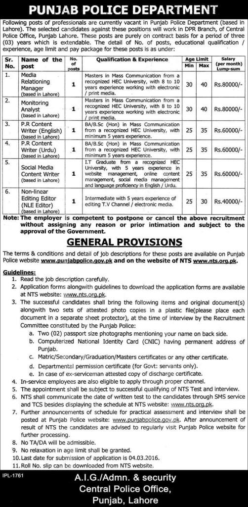 DPR Branch Of Central Police Office Feb Jobs 2016