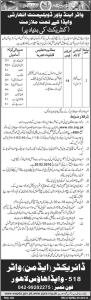 Jobs In WAPDA (Sub Engineers) in Water And Power Development Authority Lahore