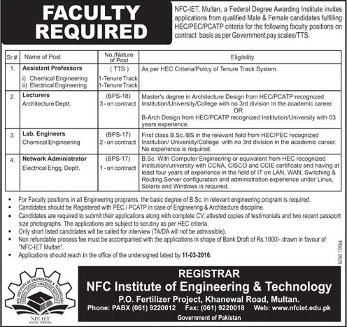 NFC Institute Of Engineering & Technology Multan Feb, jobs 2016