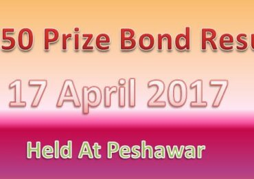 Rs. 750 Prize bond Lucky Draw #70 List Result 17 April 2017 Peshawar