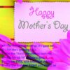 Latest Happy Mother's Day 2017 SMS Quotes Wishes in Urdu Hindi English