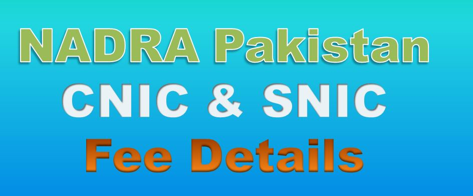 Get Fee Structure NADRA Pakistan Detail