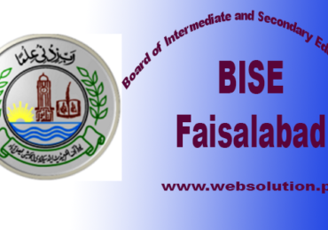 Bise Faisalabad Board 10th Class result (Matric Results) 2017