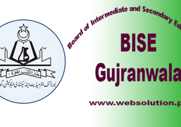Bise Gujranwala Board 10th Class result (Matric Results) 2017