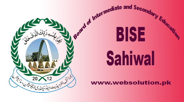 Bise Sahiwal Board 10th Class result (Matric Results) 2017