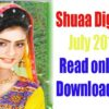 Download Monthly Shuaa Digest Urdu July 2017 PDF Read online