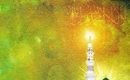 islamic wallpaper Madeena