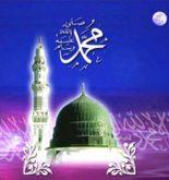 Islamic Wallpaper Desktop 2013 wallpapers fresh
