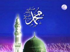 Islamic Wallpaper Desktop 2013 wallpapers fresh