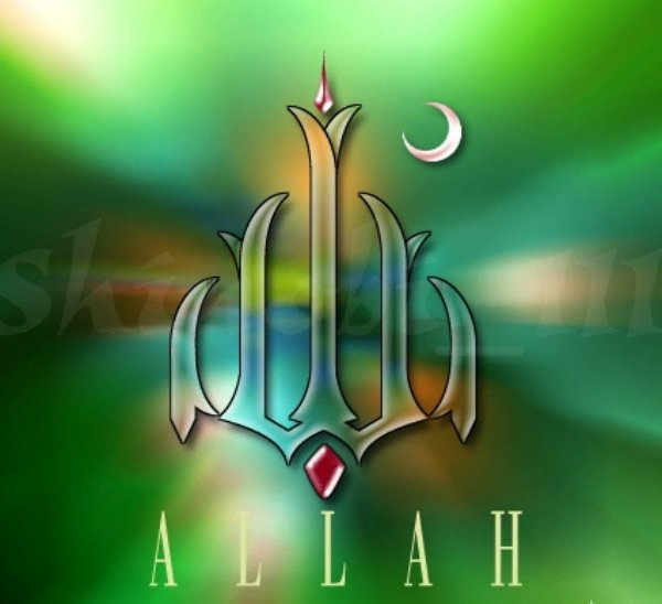 Allah 3d Islamic Wallpaper Desktop 2013 wallpapers