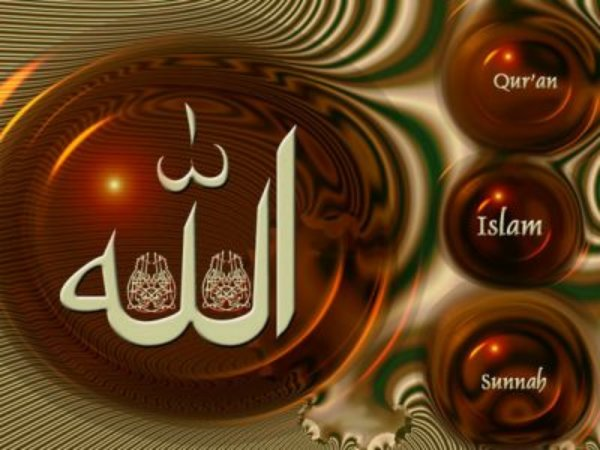Beautiful Islamic Wallpaper Desktop 2013 wallpapers