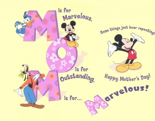 Latest Text Messages for Mothers day 2013