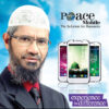 Islamic Smart Phone Peace Mobile Ready To Launch
