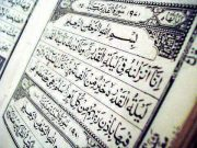 Lailatul Qadar in the Light of Hadith