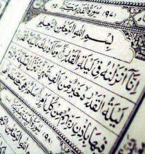 Lailatul Qadar in the Light of Hadith