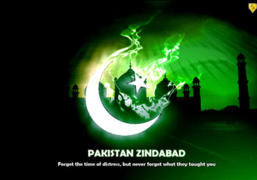 Pakistan Day wallapers