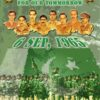6 september defence day of Pakistan