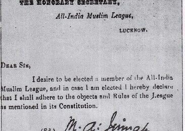 Application for basic membership of All India Muslim League by quaid i azam