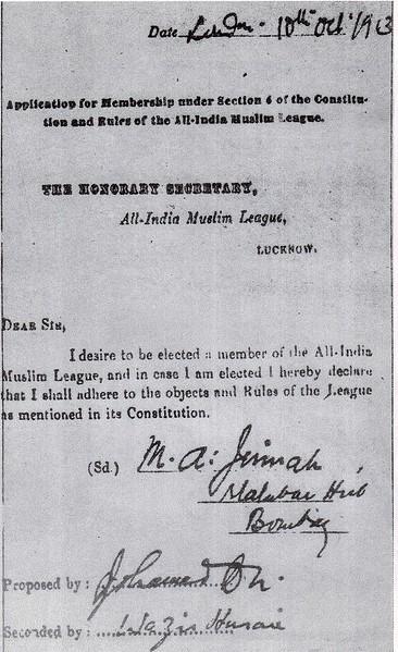 Application for basic membership of All India Muslim League by quaid i azam