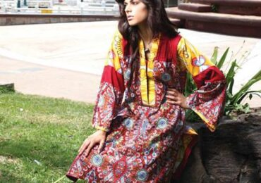Lakhani Silk Mill's Latest Fall - Winter Collection 2013 - 2014