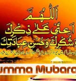 Latest Collection of Jumma Mubarak SMS 2013