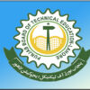 PBTE Lahore DDM DAE Schedule