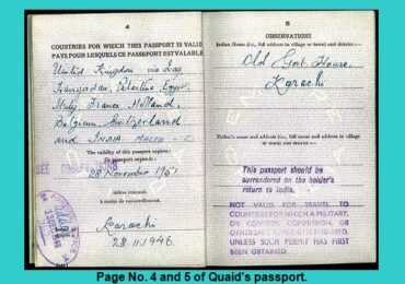 Page 4 and 5 of the Jinnah's Passport