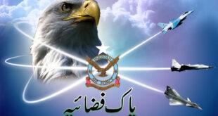 Pak Defence day 6th September