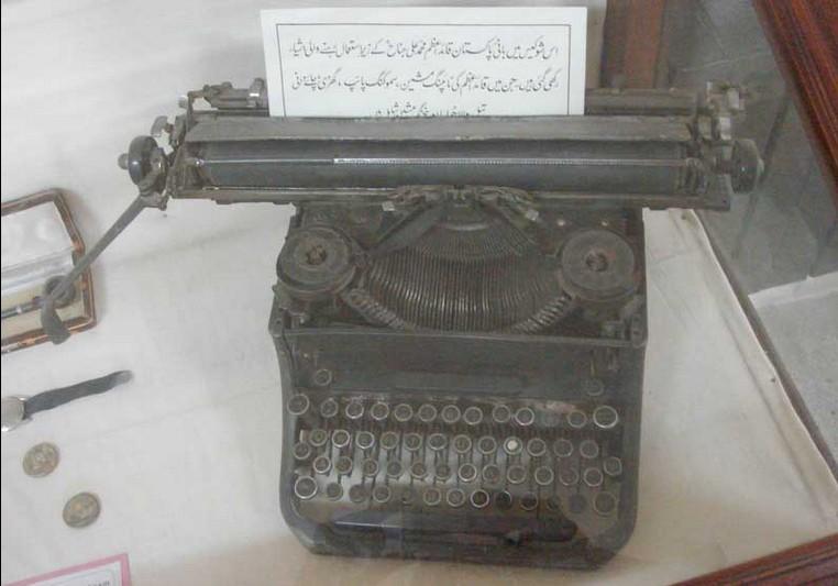 Quaid e azam's type writer