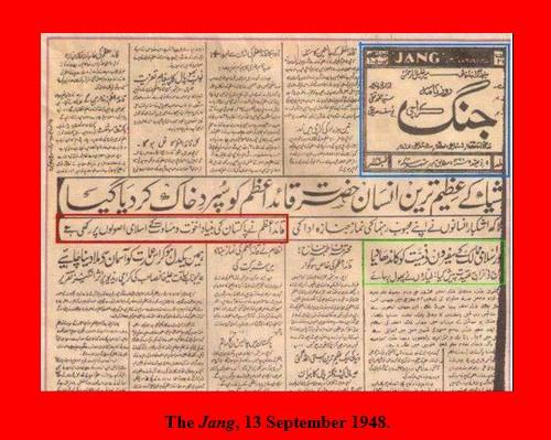 Rare Newspapers Headlines Pakistan Quaid e Azam buried The Jang 13 September 1948 Rare newspapers