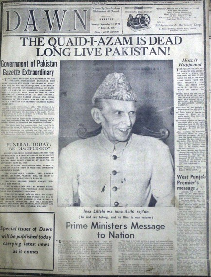 Rare newspapers and Magazines Rare edition of daily Dawn September 12 1948 announcing the death of Quaid e Azam Muhammad Ali Jinnah Old and rare newspaper about Pakistan