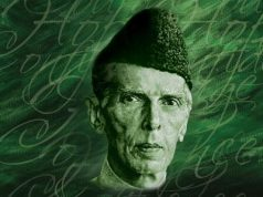 Rear Pictures Memorable of Quaid i Aazam Muhammad Ali Jinnah