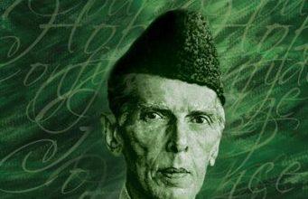 Rear Pictures Memorable of Quaid i Aazam Muhammad Ali Jinnah