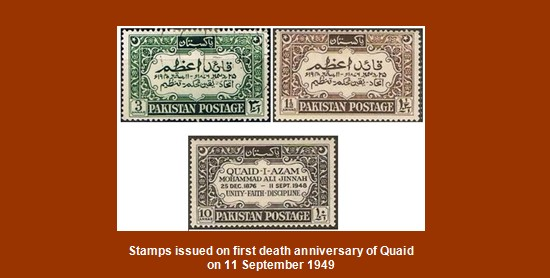 Stamps issued on first death anniversary of Quaid on 11 September 1949 Memorabilia of Jinnah
