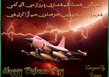 Paki Shaheens on 6th september