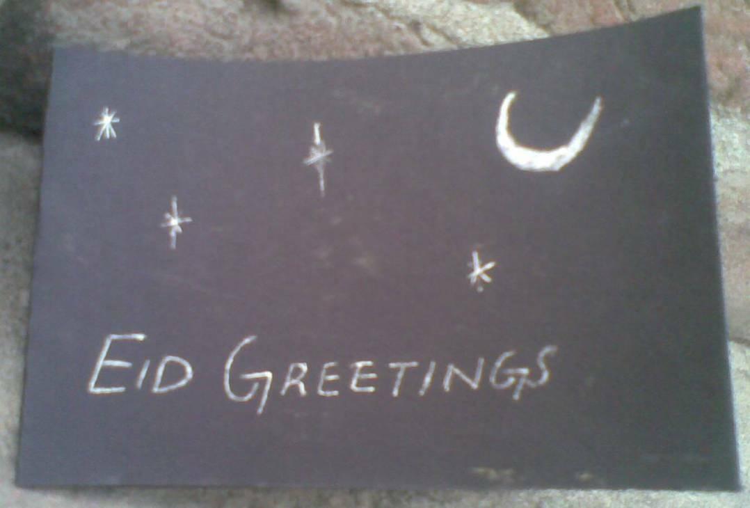 Eid Greatings, Happy Eid wallpapers 2013