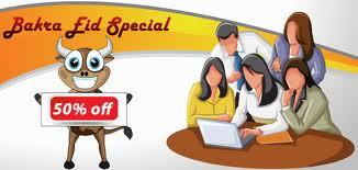 Bakra Online Funny Eid ul adha wallpapers