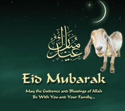 Eid Mubarak Wallpapers 2013