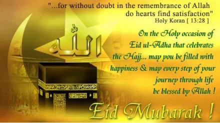 Latest HD wallpapers of Eid ul Azha 2013