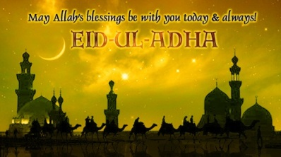 Eid ul Adha HD Wallpapers Collection