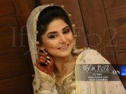 Sanam Baloch Wedding Pictures on Barat Day
